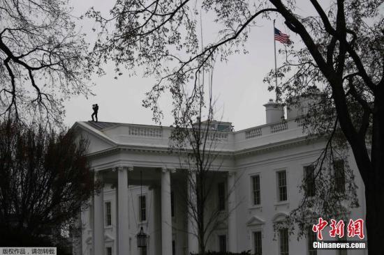 资料图:美国白宫。
