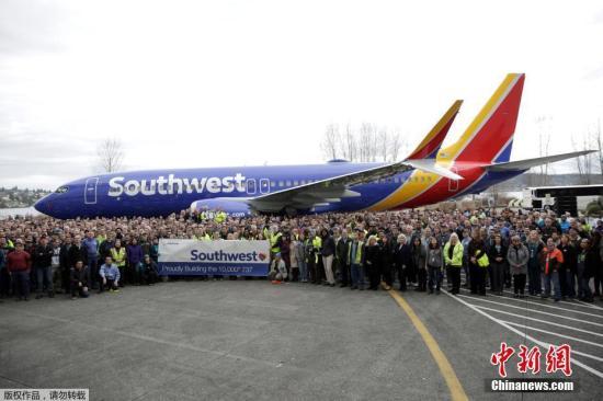 资料图:波音737 MAX客机。
