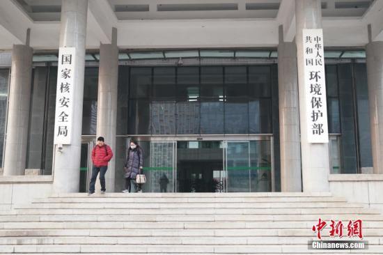 资料图:环保部。 中新社记者 崔楠 摄