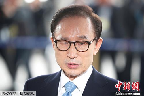 资料图:韩国前总统李明博。