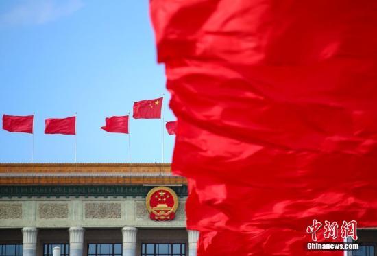 3月15日,全国政协十三届一次会议在北京人民大会堂举行闭幕会。图为天安门广场上红旗飘扬。中新社记者 刘震 摄