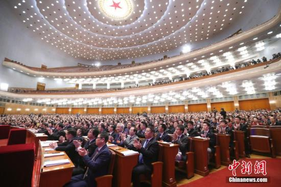 3月15日,全国政协十三届一次会议在北京人民大会堂举行闭幕会。列席会议的海外侨胞代表在会场就座。<a target='_blank' href='http://www.chinanews.com/'>中新社</a>记者 盛佳鹏 摄
