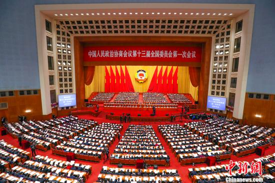 3月15日,全国政协十三届一次会议在北京人民大会堂举行闭幕会。 <a target='_blank' href='http://www.chinanews.com/'>中新社</a>记者 刘震 摄