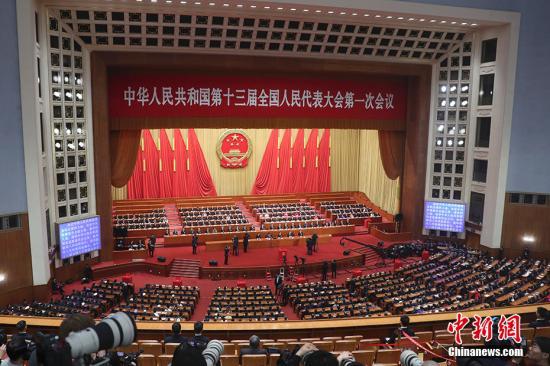 资料图:3月18日,十三届全国人大一次会议在北京人民大会堂举行第六次全体会议。 中新社记者 盛佳鹏 摄