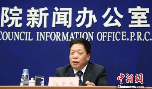 3月20日,国务院新闻办举行吹风会,国务院研究室副主任韩文秀解读《政府工作报告》修订情况,并答记者问。<a target='_blank' href='http://www-chinanews-com.2500jia.cn/'>中新社</a>记者 杨可佳 摄