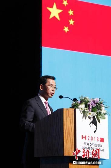 中国驻加大使:加方否决中企收购案对市场发出负面信号