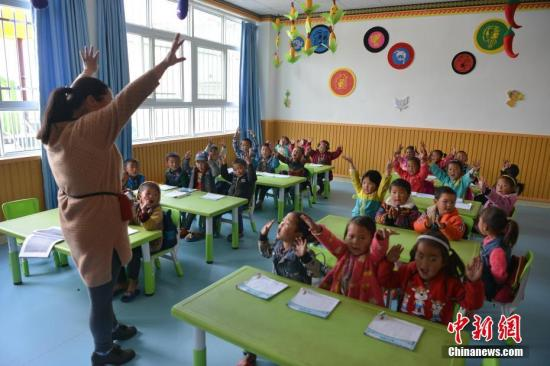 China's First Evaluation of Provincial Government's Performance of Educational Duties