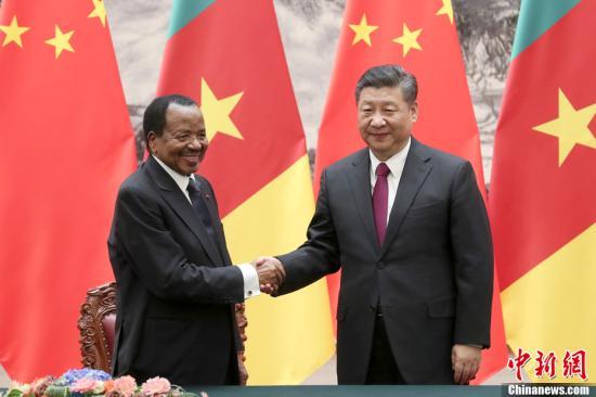 习近平同喀麦隆总统比亚举行会谈:推动中喀关系迈向更高水平