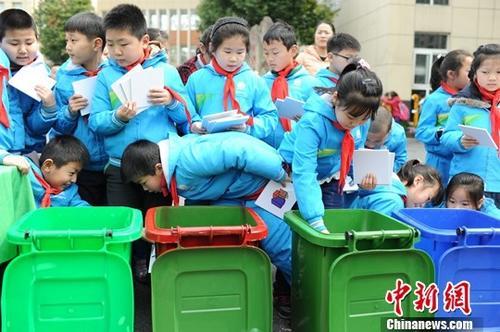 资料图:安徽合肥小学生学习垃圾分类回收。/p中新社记者 张娅子 摄