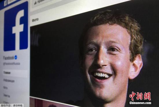 """资料图:社交网站""""脸书""""创始人扎克伯格。"""