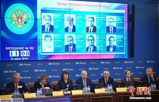 当地时间3月23日,俄罗斯中央选举委员会总结并确认了俄总统选举的正式结果。决议草案指出,俄现任总统弗拉基米尔・普京以76.69%的得票率赢得本次大选。