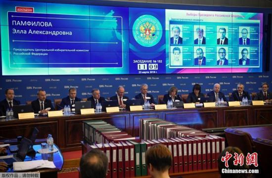 俄罗斯于当地时间3月18日举行了第7届总统选举,23日的公布结果显示,普京在选举中胜出,成功连任。