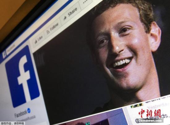 當地時間3月21日,美國社交巨頭Facebook CEO馬克·扎克伯格在Facebook用戶數據泄露事件持續發酵5天后,首次打破沉默做出回應。