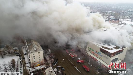据俄侦查委员会发布消息,火灾造成37人死亡,43人受伤,约70人下落不明。目前俄联邦侦查委员会已接收手该案并对其展开侦查。文/王修君
