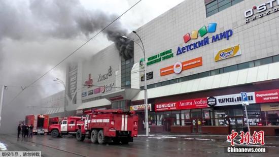 俄商场大火:保安在收到火灾警报后关闭告警系统
