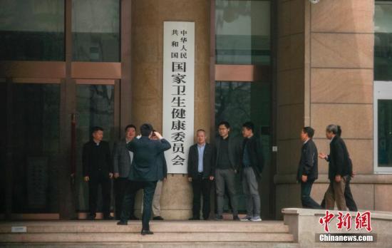 资料图:国家卫生健康委员。<a target='_blank' href='http://www.chinanews.com/'>中新社</a>记者 贾天勇 摄
