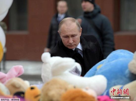 """普京在克麦罗沃市""""冬季樱桃""""购物中心建筑前敬献鲜花,悼念在火灾中丧生的遇难者。"""