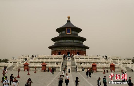 资料图:雾霾沙尘笼罩下的北京天坛祈年殿。 <a target='_blank' href='http://www.chinanews.com/'>中新社</a>记者 张宇 摄