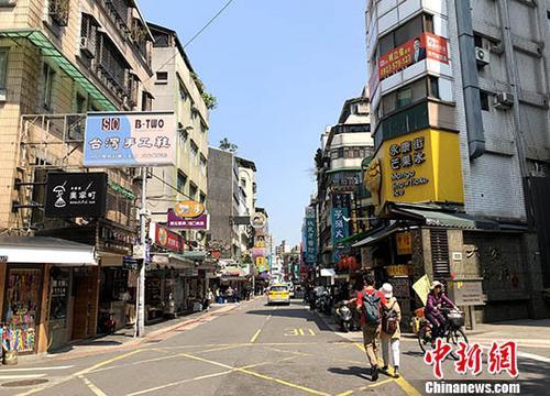 资料图:台北街景。中新社记者 张晓曦 摄