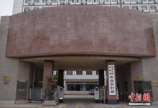 4月3日,新组建的中华人民共和国农业农村部在北京正式挂牌。 <a target='_blank' href='http://abbahub.com/'>中新社</a>记者 贾天勇 摄