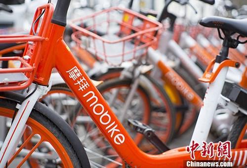 4月4日,北京街头停放的大量摩拜共享自行车。4月3日晚间,在摩拜股东大会上,各方表决通过了美团收购案。据称,美团以35%美团股权、65%现金收购了摩拜单车。 中新社记者 侯宇 摄