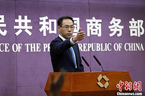 资料图:商务部新闻发言人高峰。 <a target='_blank' href='http://www.chinanews.com/'>中新社</a>记者 李慧思 摄