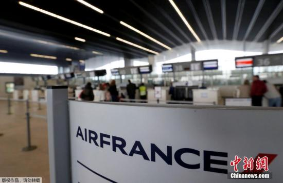 Flights between China and France reduced to just two per week