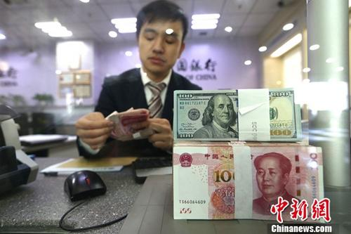China's forex reserves rise to $3.101 trillion in May