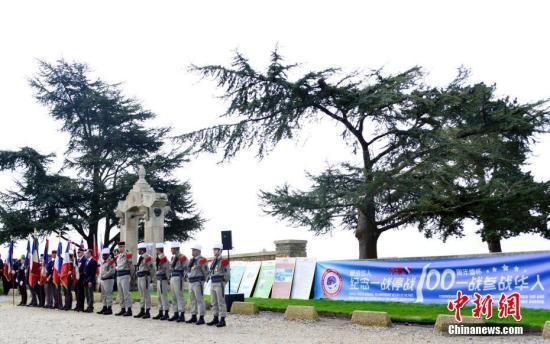 图为仪式现场的法国外籍兵团仪仗队。 <a target='_blank' href='http://www.chinanews.com/'>中新社</a>记者 龙剑武 摄