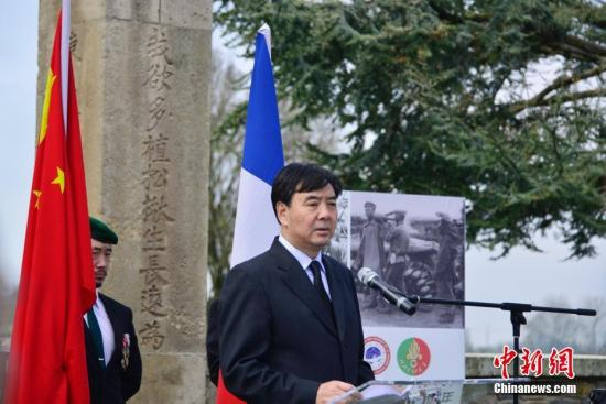 图为中国驻法国大使翟隽在仪式上致辞。 <a target='_blank' href='http://www.chinanews.com/'>中新社</a>记者 龙剑武 摄