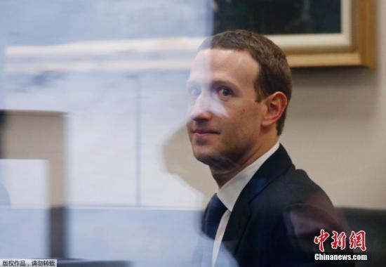 """资料图:""""脸书""""的首席执行官马克·扎克伯格。"""