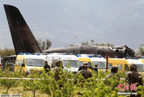 当地时间4月11日,阿尔及利亚一架军用飞机在该国首都附近坠毁,事故造成257人死亡。