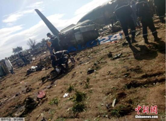 阿尔及利亚一军机坠毁致181人遇难 或因机械故障
