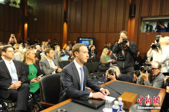 资料图:当地时间2018年4月10日,美国社交媒体平台脸书的首席执行官马克·扎克伯格在美国参议院司法委员会和商业、科技和运输委员会举行的联合听证会上作证,并就脸书数据被滥用等问题道歉。 中新社记者 邓敏 摄