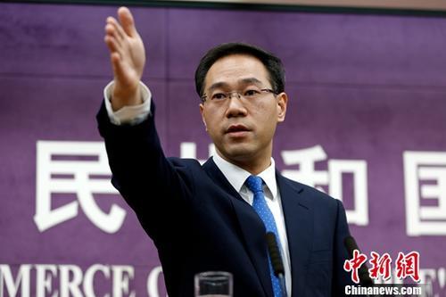 4月12日,中国商务部在北京举行例行记者会,商务部美色诱惑 发言人高峰在发布会上回答记者提问。记者 李慧思 摄