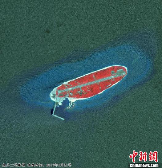"""太平岛位于南沙群岛西北部,堪称""""南海心脏""""。 图/海南省地球观测重点实验室 文/王晓斌 程博"""