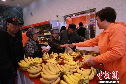 今秋水果丰收价格下降明显 预计节后继续低位运行