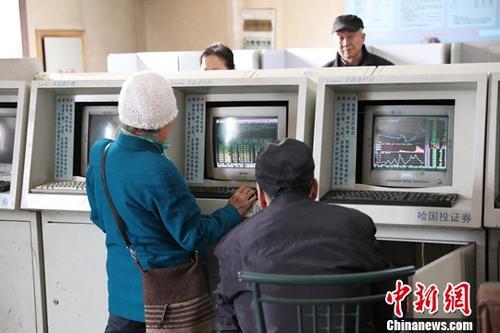 4月13日,哈尔滨市股民在证券营业部内关注股票大盘。截至当日收盘,沪指报3159.05,跌0.66%;深指报10687.02,跌0.37%;创业板指报1824.59,跌0.13%。<a target='_blank' href='http://www.chinanews.com/'>中新社</a>记者 于琨 摄
