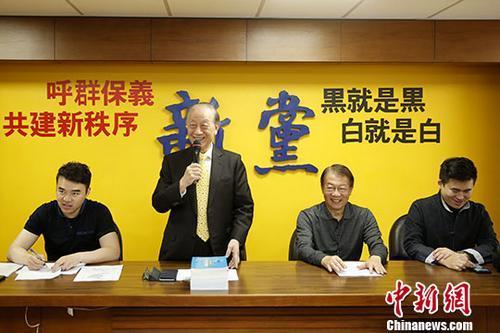 """4月15日,""""2018中华儿女文史体验营""""说明会在台北举办,新党主席郁慕明表示,希望台湾青年多到大陆参访交流,增加对历史、文化的正确认知,弥补历史教科书的不足。据了解,体验营将于今年暑假在大陆东北、西北、湖北等地举办,邀请台湾学子领略大陆美景、了解中华文化和历史。中新社记者 陈小愿 摄"""