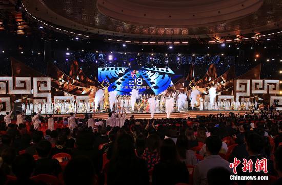 北京国际电影节开幕式开场的大型歌舞《相聚北京》。 <a target='_blank' href='http://www.chinanews.com/' >中新网</a>记者 翟璐 摄