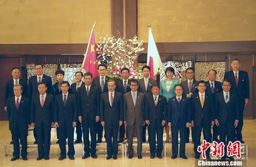 4月16日,中国国务委员兼外交部长王毅在东京同日本外相河野太郎共同主持中日第四次经济高层对话。中新社记者 吕少威 摄