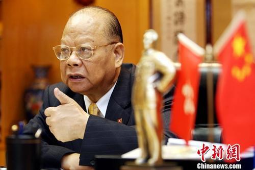 图为曾宪梓师长教师材料图片。a target='_blank' href='http://www.chinanews.com/'中新社/a记者 洪少葵 摄