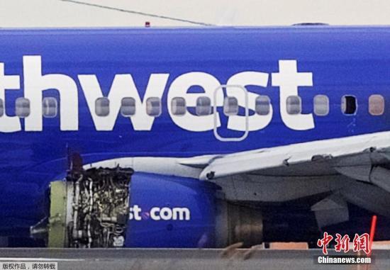 """这架客机迫降时,机上一名乘客在社交媒体发帖说,飞机引擎在空中""""爆炸"""",致使一个机窗碎裂,旁边一名女性乘客受伤。乘客们随后使用了氧气面罩。"""