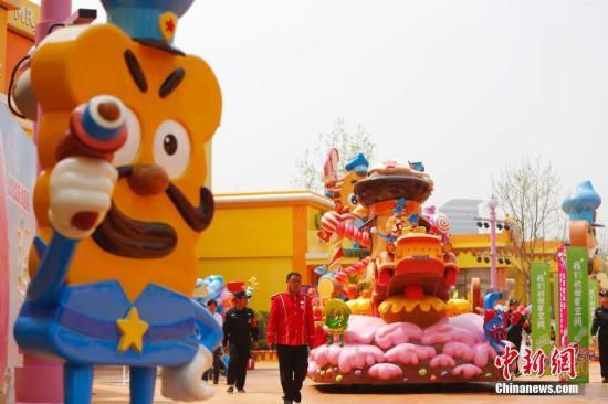 资料图:国内一处主题公园。<a target='_blank' href='http://www.chinanews.com/'>中新社</a>记者 富田 摄