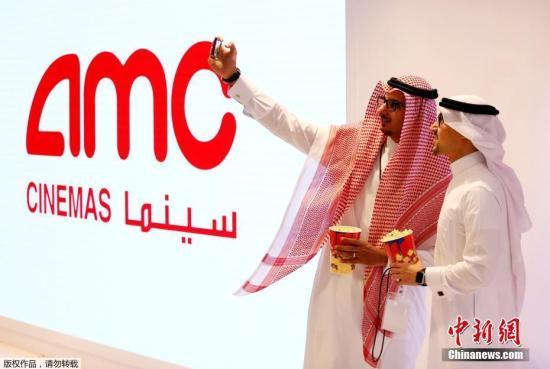 据美联社报道,沙特解除电影院禁令后开放的第一家影院在18日迎来首映式。这家影院是由美国著名影院公司AMC运营的,由当地金融区的一座交响乐厅改建而来。沙特公映的首部影片是美国漫威公司的超级英雄电影《黑豹》。图为沙特民众在影院门口自拍。