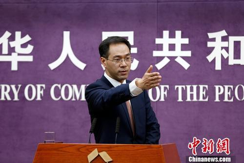 资料图:商务部新闻发言人高峰在发布会上回答记者提问。<a target='_blank'  data-cke-saved-href='http://www.chinanews.com.bhchildcare.com/' href='http://www.chinanews.com.bhchildcare.com/'>中新社</a>记者 李慧思 摄