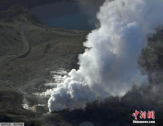 资料图:硫黄山是一座活火山,坐落在日本鹿儿岛县与宫崎县交界处。