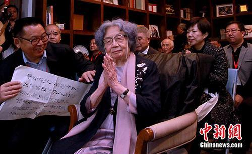 资料图:叶嘉莹先生双手合十向众人致意感谢。 中新社记者 张道正 摄