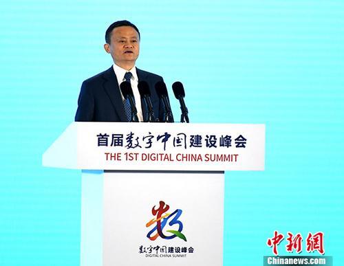馬云:中國需要一大批能夠擔當大任的企業