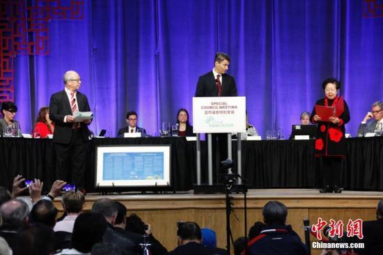 当地时间4月22日下午,加拿大温哥华就历史上的歧视行为向华人致歉。(<a target='_blank' href='http://www-chinanews-com.lyricsfrom.com/'>中新社</a>记者 余瑞冬 摄)